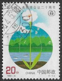 China SG3796 1992 World Environment Day 20f good/fine used